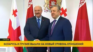 Итоги официального визита Александра Лукашенко  в Грузию | Kholo.pk