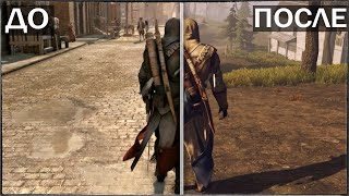 Assassin s creed 3 поставьте ловушку с приманкой