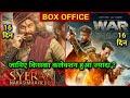 War vs Sye Raa Narasimha Reddy War Box Office Collection War Total Collection Hrithik Roshan