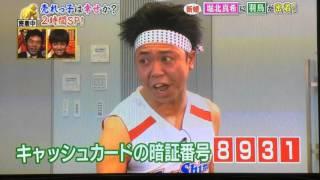 サンシャイン池崎がおもしろすぎる! 動画キャプチャー