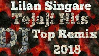 Lilan Singare !! Rajasthani Remix Song !! Tejaji Hits Song !! Remix Song 2018