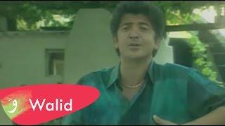 تحميل اغاني Walid Toufic - Rabbetak Ala Hobbi (Official Music Video) | 2012 | وليد توفيق - ربيتك على حبي MP3