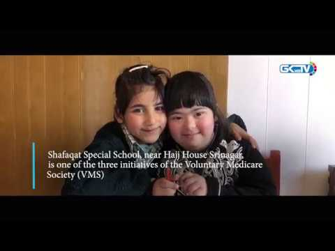 Shafaqat Special School: Helping special kids lead meaningful life