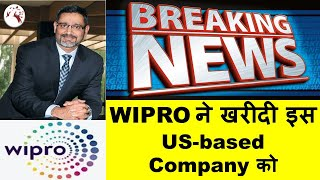 WIPRO SHARE PRICE | Latest Market News | WIPRO Acquires ITI