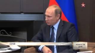 Свежие информация «Удар в спину»׃ Путин прокомментировал атаку на Су 24 в Сирии