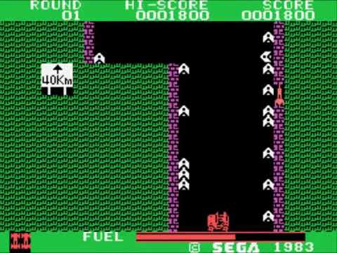 Borderline (Japan, Europe) Sega - SG-1000 INGAME