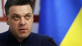 Посварився з президентом? Куди зник націоналіст Олег Тягнибок