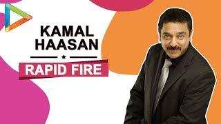 Narendra Modi ya Rahul Gandhi? Kamal Haasan's EPIC Rapid Fire
