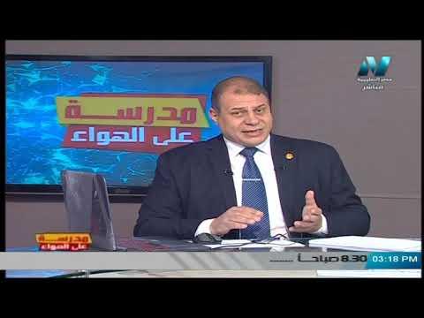 تاريخ الصف الأول الثانوي 2020 (ترم 2 )  - الدولة الفينيقية | 19 مارس 2020