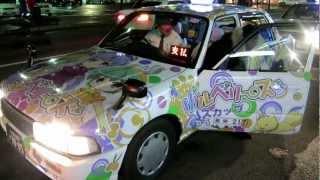 札幌でリトルベリーズの痛タクに乗ってみた