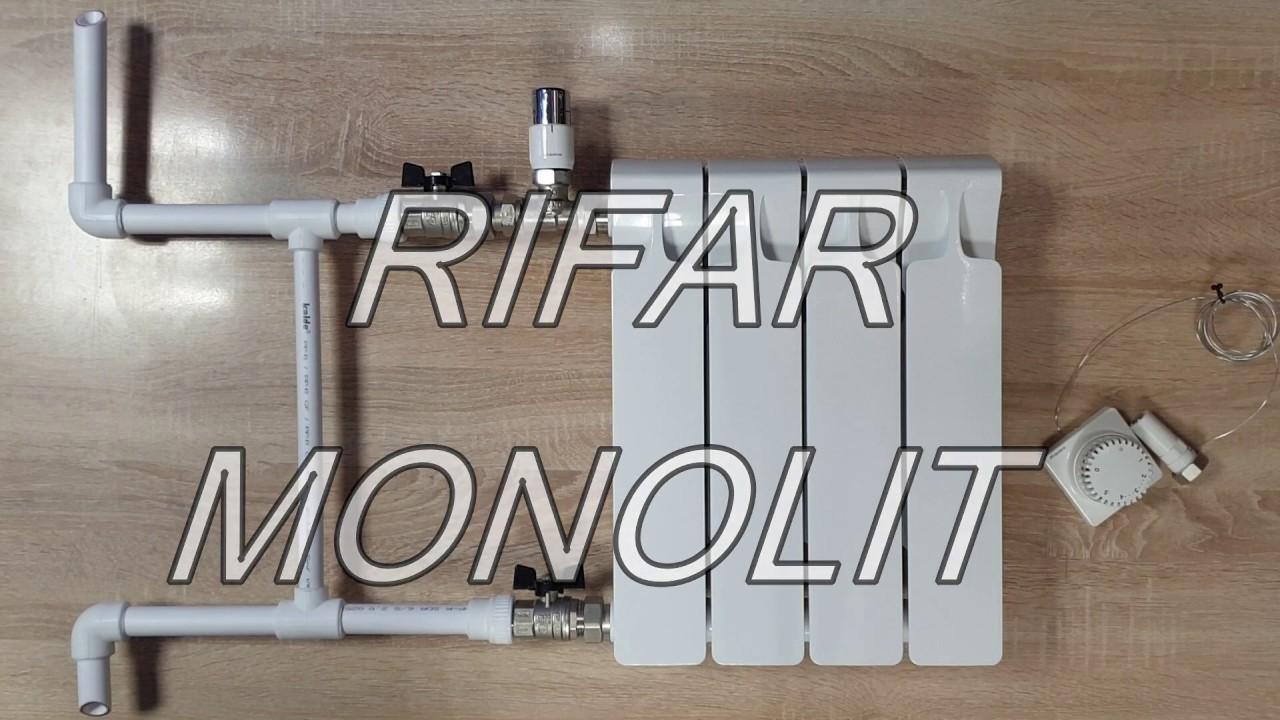 Биметаллические радиаторы RIFAR MONOLIT с боковой подводкой. Конструкция и подключение радиатора.