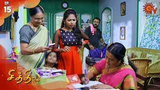 Chithi 2 - Episode 15 | 12th February 2020 | Sun TV Serial | Tamil Serial