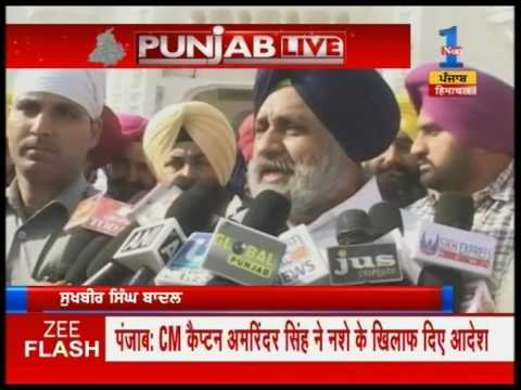 Sukhbir Singh Badal gave suggestions to the current govt of Punjab