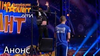 Судейские таланты – Україна має талант Діти 2. Смотрите 29 апреля