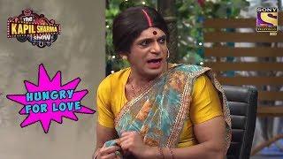 Rinku Devi Needs Someone To Love - The Kapil Sharma Show