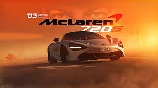 D3 McLaren 720S  Девочка на всю жизнь.