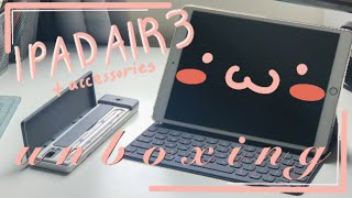 IPad Air 3 (2020) + Accessories - My First Unboxing!