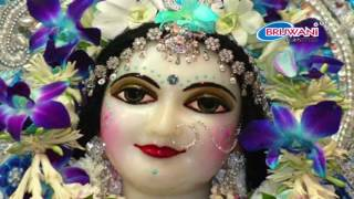Radha Rani ke charan