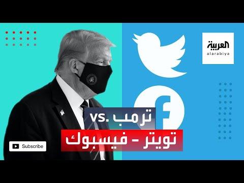 العرب اليوم - شاهد: منشور لـ
