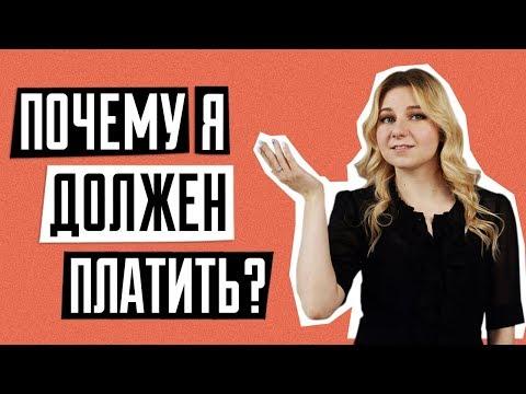 Алименты | Почему мужчины не хотят платить | Нужно ли отменить алименты в Украине