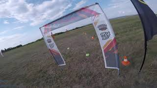 Drone Racing Competition   13.07.2019