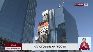 Прокуратура Астаны обвинила компанию,  строящую «Абу-Даби Плаза», в сокрытии налогов