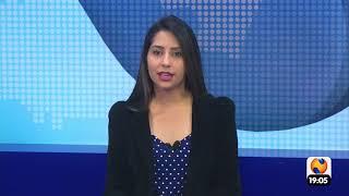 NTV News 07/09/2020