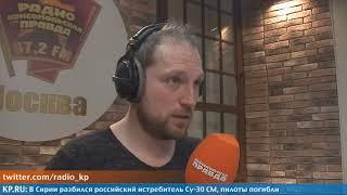 Михаил Юрьев и Михаил Леонтьев разжигают межнациональную рознь и призывают к насилию в прямом эфире