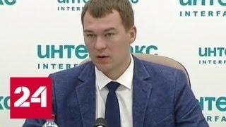 Кандидат в мэры от ЛДПР представил предвыборную программу - Россия 24