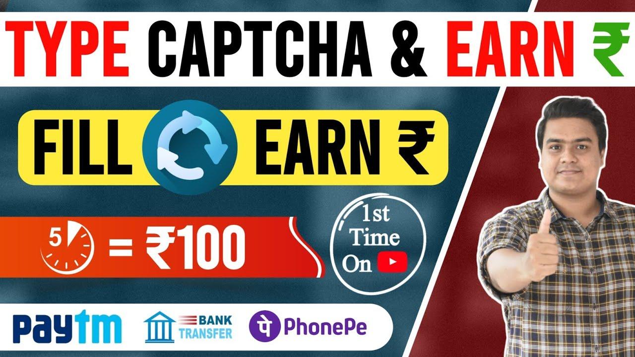 Make Money Online|Online Jobs In Your Home|Online Earning|Work From House|Paytm Earning App 2021|