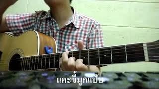 J$R - PAUSE (พัก) ft.VARINZ, Z TRIP, KANOM (Prod. By NINO) - {COVER by เนกึนซอก}