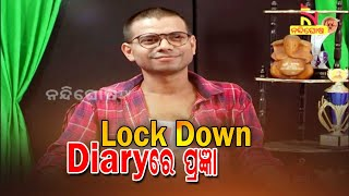Lockdown Diary || Sankar || Odia Comedian Pragyan Khatua || Odia Comedy Show