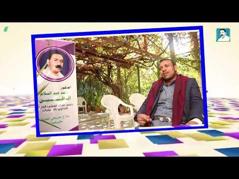 علاج حصوات الكلى بالاعشاب ـ أ ـ علي قايد المعمري ـ صنعاء
