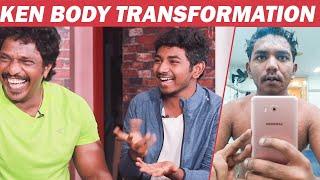 எங்க அப்பாவுக்கு ஒரு உருண்டைய போடவேண்டியது தான்! Asuran Ken | Celebrity Trainer Sivakumar