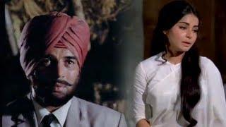 Jhilmil Sitaaron Ka Aangan Hoga (Sad) - Jeevan Mrityu