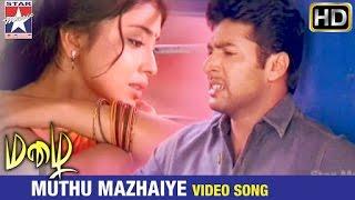 Mazhai Tamil Movie Songs HD   Muthu Mazhaiye Video Song   Shriya   Jayam Ravi   Devi Sri Prasad