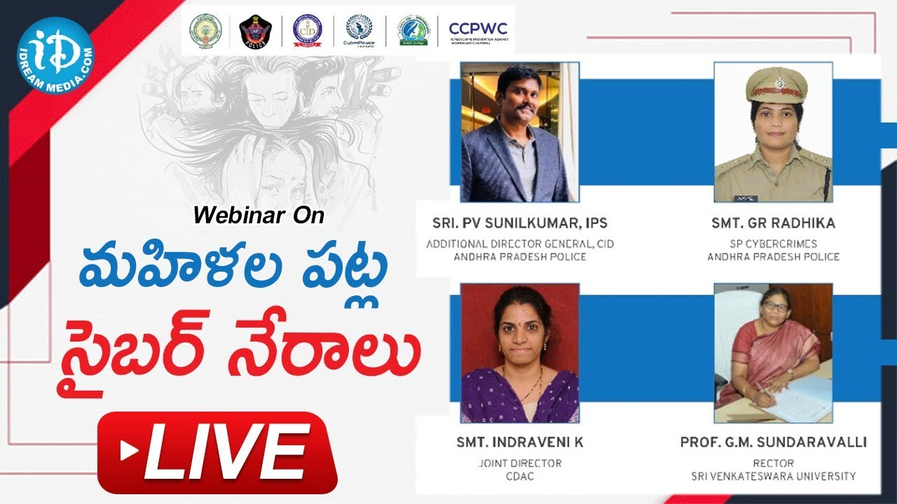 Live Webinar On Cybercrimes Against Women #eRakshaBandhan