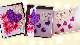 How To Make Handmade Card | Beautiful New Year Card