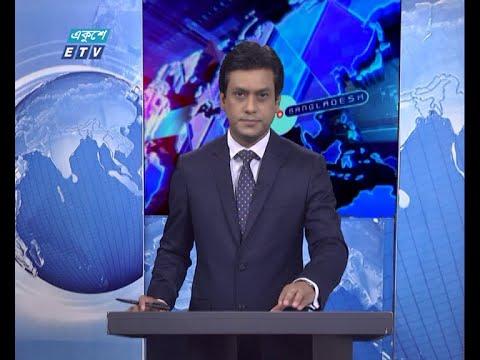11 PM News || রাত ১১টার সংবাদ || 24 February 2021 || ETV News