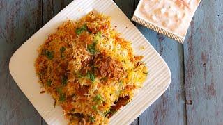 Mutton Biryani Recipe - रेस्टोरेंट जैसी मटन बिरयानी  - مٹن بریانی  - Eid Special
