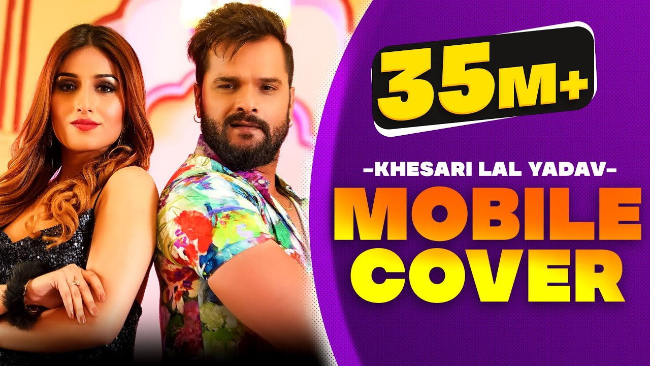 Mobile Cover mp3 Song