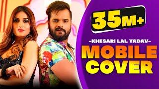 Khesari Lal Yadav Mobile Cover Official Video Shilpi Raj Vinay
