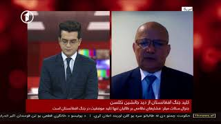 1TV 10pm Dari News 20.06.2018 خبرهای ده شب تلویزیون یک