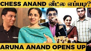 HoneyMoon-க்கு கூட Chess Tournament தான் போனோம் - Viswananthan Anand's Wife Opens Up | EN