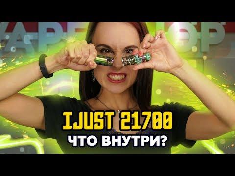 Eleaf iJust 21700 (аккумулятор в комплекте) - набор - видео 1