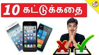 Top 10 Smartphone Myths - ஸ்மார்ட்போன் கட்டுக்கதை | Tamil Tech