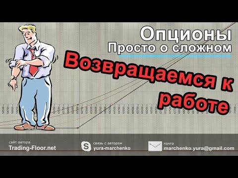 Активных брокерских счетов в россии