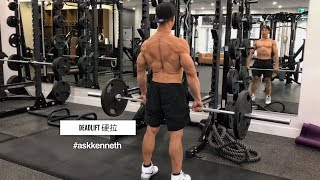 #AskKenneth | Sumo vs Conventional Deadlift