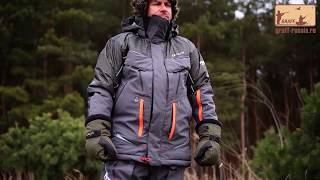 Зимние костюмы для рыбалки до 50 градусов