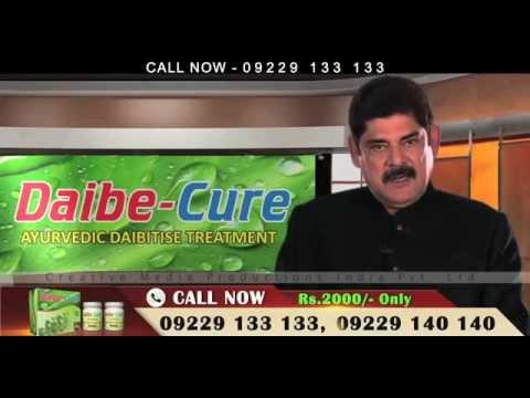 Teleshopping-Video-Film-indore , India | Pankaj Dheer , Daibe-cure